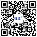 2021年上海锦铝春节放假通知