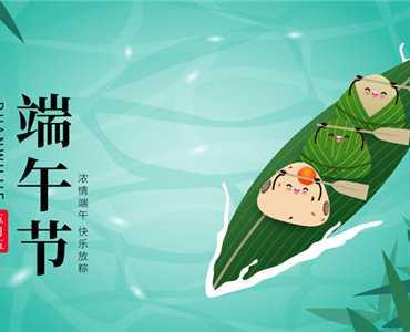 2021年上海锦铝端午节放假通知